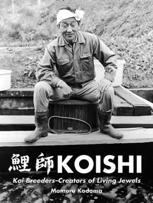 koi, book, Kodama